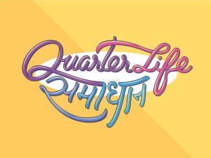 Quarter Life Samaadhaan