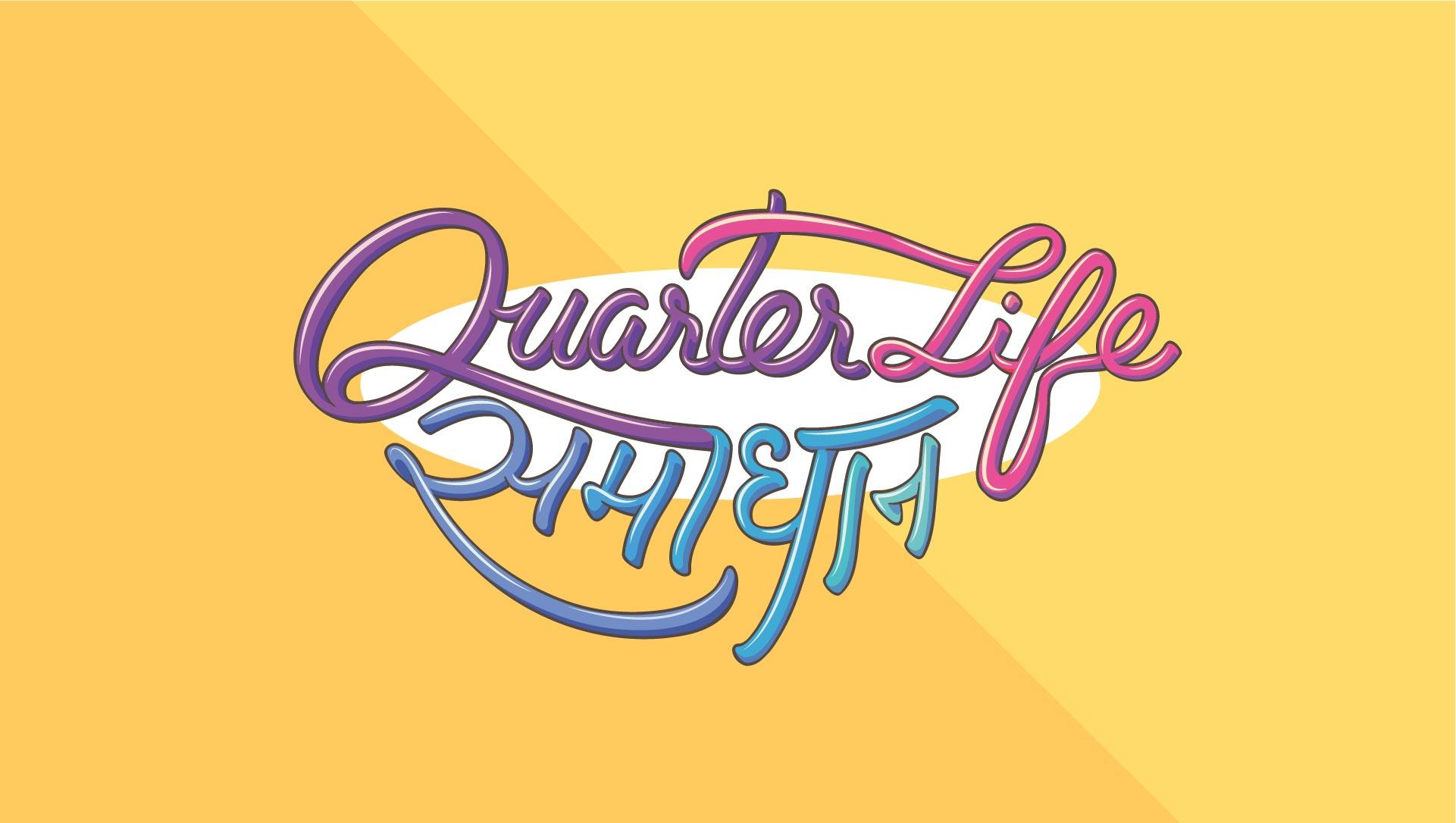QLS-01