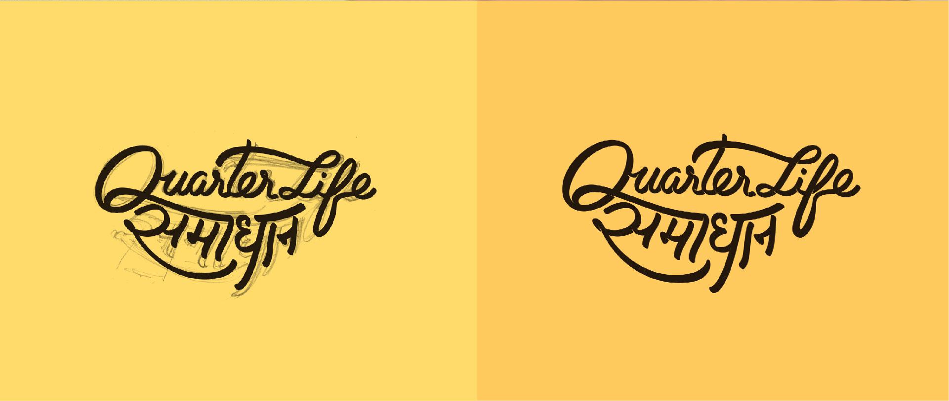 QLS-09